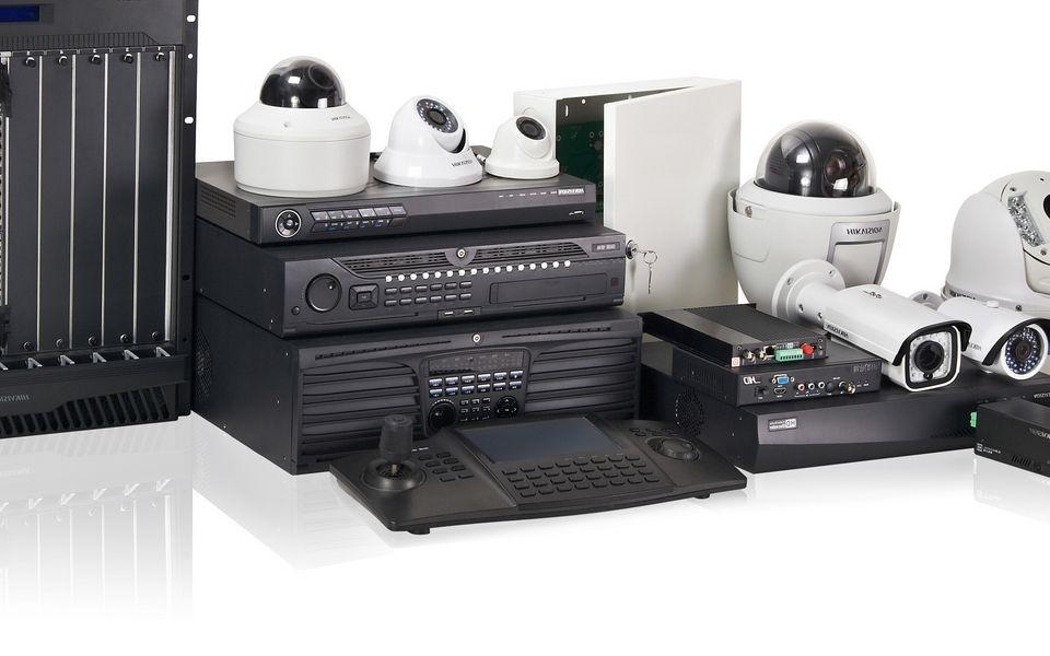 Video nadzor - oprema